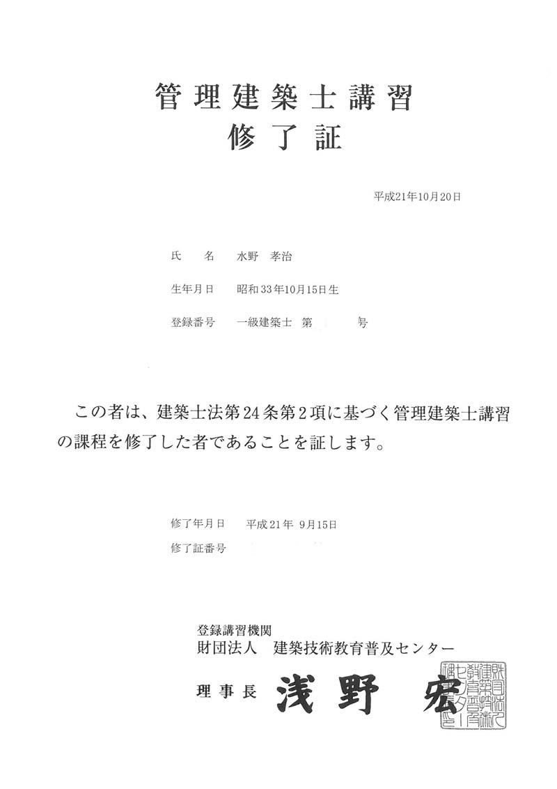 ファイル 178-1.jpg