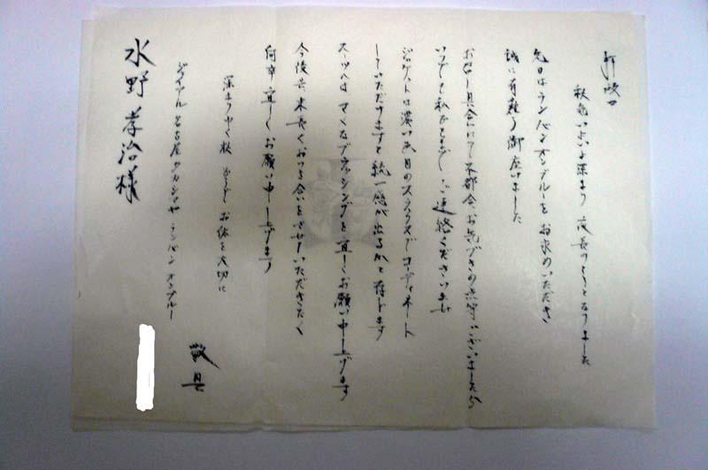 ファイル 193-1.jpg