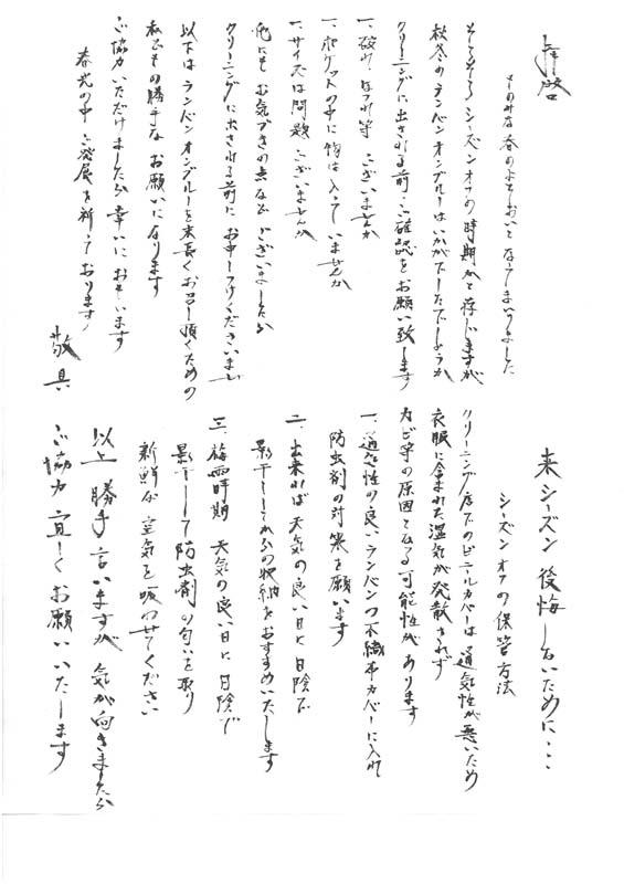 ファイル 260-1.jpg