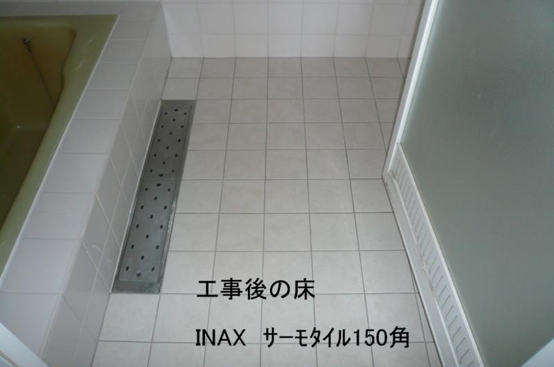 ファイル 332-2.jpg