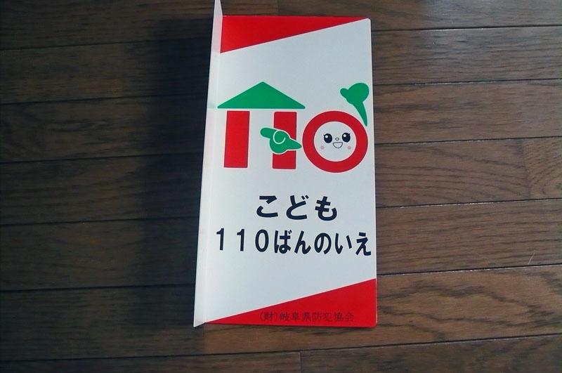 ファイル 415-2.jpg