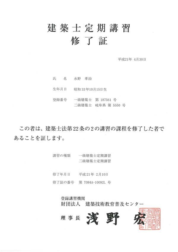 ファイル 67-1.jpg